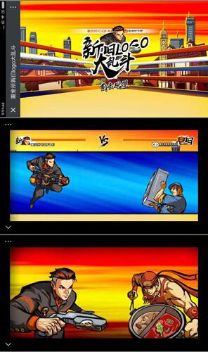 消费金融H5游戏营销案例